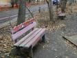 Екатеринбург, ул. Военная, 13: площадка для отдыха возле дома