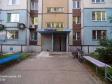 Тольятти, Yuzhnoe road., 33: площадка для отдыха возле дома