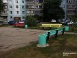 Тольятти, Yuzhnoe road., 35: площадка для отдыха возле дома