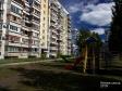Тольятти, Yuzhnoe road., 43: детская площадка возле дома