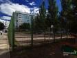Тольятти, Yuzhnoe road., 43: спортивная площадка возле дома