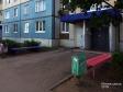 Тольятти, Yuzhnoe road., 43: площадка для отдыха возле дома