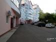 Тольятти, ул. Фрунзе, 14В: о дворе дома