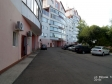 Тольятти, Frunze st., 14В: о дворе дома