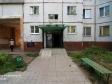 Тольятти, б-р. Буденного, 5: площадка для отдыха возле дома