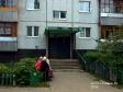 Тольятти, пр-кт. Степана Разина, 58: площадка для отдыха возле дома