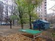 Тольятти, Korolev blvd., 17: спортивная площадка возле дома