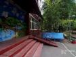 Тольятти, Stepan Razin avenue., 50: площадка для отдыха возле дома