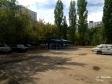 Тольятти, Frunze st., 25: спортивная площадка возле дома