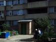Тольятти, ул. Фрунзе, 29: площадка для отдыха возле дома
