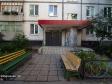 Тольятти, ул. Юбилейная, 35: площадка для отдыха возле дома