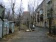 Екатеринбург, ул. Военная, 9: о дворе дома