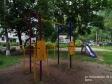 Тольятти, ул. Юбилейная, 41: спортивная площадка возле дома