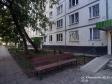 Тольятти, ул. Юбилейная, 45: площадка для отдыха возле дома