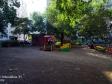 Тольятти, Yubileynaya st., 61: детская площадка возле дома