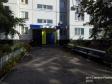 Тольятти, Stepan Razin avenue., 72: площадка для отдыха возле дома