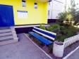 Тольятти, Stepan Razin avenue., 76: площадка для отдыха возле дома