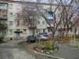 Екатеринбург, Voennaya st., 7А: о дворе дома