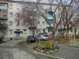 Екатеринбург, ул. Военная, 7А: о дворе дома