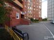 Тольятти, Sportivnaya st., 8А: площадка для отдыха возле дома