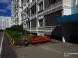 Тольятти, ул. Спортивная, 10: площадка для отдыха возле дома