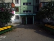 Тольятти, Marshal Zhukov st., 2А: площадка для отдыха возле дома