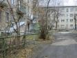 Екатеринбург, ул. Военная, 5А: о дворе дома
