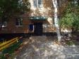 Тольятти, Leninsky avenue., 3: площадка для отдыха возле дома