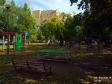 Тольятти, ул. Фрунзе, 4: спортивная площадка возле дома