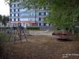 Тольятти, ул. 40 лет Победы, 126: детская площадка возле дома