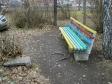 Екатеринбург, Voennaya st., 4А: площадка для отдыха возле дома