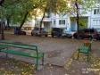 Тольятти, Lunacharsky blvd., 9: площадка для отдыха возле дома