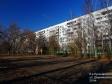 Тольятти, ул. Дзержинского, 31: спортивная площадка возле дома