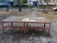 Тольятти, Stepan Razin avenue., 15: спортивная площадка возле дома