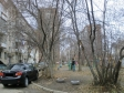 Екатеринбург, ул. Военная, 4: о дворе дома