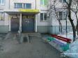 Тольятти, ул. Автостроителей, 16: площадка для отдыха возле дома