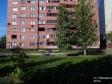 Тольятти, Ofitserskaya st., 8: детская площадка возле дома