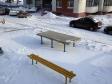 Тольятти, Gromovoi st., 20: спортивная площадка возле дома