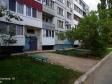 Тольятти, ул. Есенина, 16: площадка для отдыха возле дома