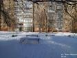 Тольятти, ул. Лизы Чайкиной, 50: спортивная площадка возле дома
