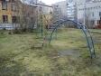 Екатеринбург, ул. Агрономическая, 8: спортивная площадка возле дома