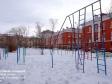 Тольятти, ул. Никонова, 2: спортивная площадка возле дома