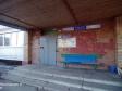 Тольятти, ул. Ярославская, 9: площадка для отдыха возле дома