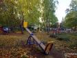 Тольятти, ул. Свердлова, 30: о дворе дома