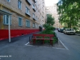 Тольятти, ул. Баныкина, 26: площадка для отдыха возле дома