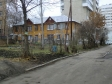 Екатеринбург, Agronomicheskaya st., 6: о дворе дома