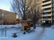Тольятти, Banykin st., 58: площадка для отдыха возле дома