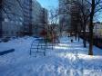 Тольятти, б-р. Цветной, 9: детская площадка возле дома