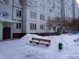 Тольятти, ул. 40 лет Победы, 104: площадка для отдыха возле дома