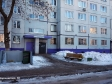 Тольятти, ул. Ворошилова, 65: площадка для отдыха возле дома